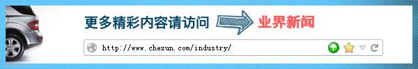 """威伯科提名为""""年度重型设备再制造商"""""""