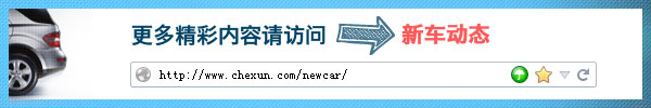 和悦S30小型SUV谍照曝光 有望广州车展亮相