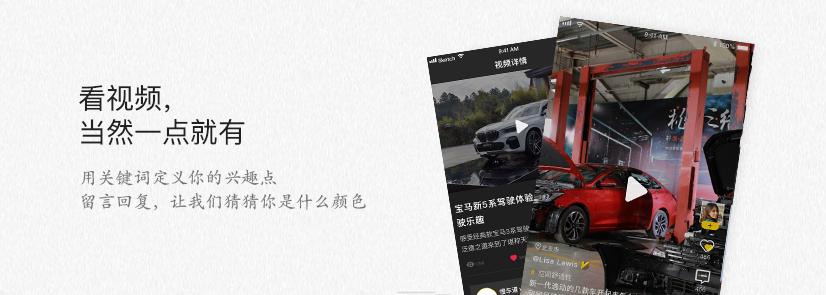 ios-车讯官网客户端