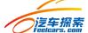 2014广州车展正式版专题